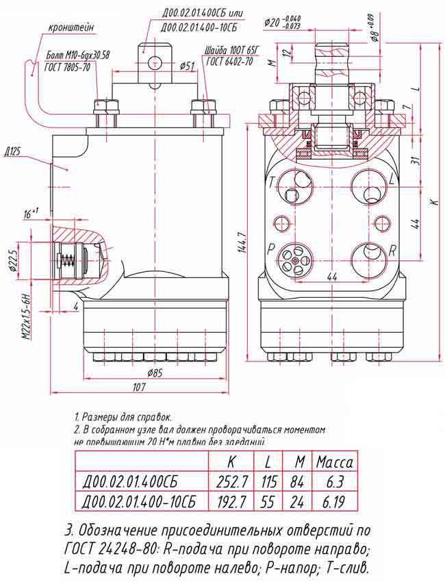 Рис. 3 - Насос-дозатор с