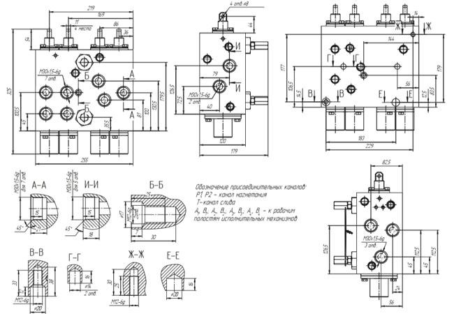 Габаритно-присоединительный параметры МР200.3.000