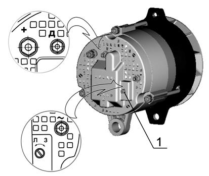 генератор 16.3701-01(-02)
